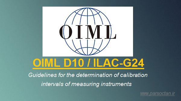 دانلود استاندارد OIML D10