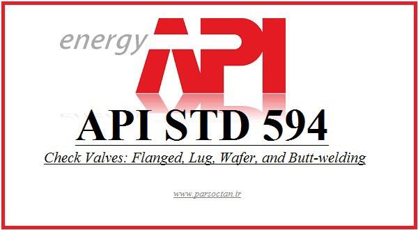 دانلود استاندارد API 594